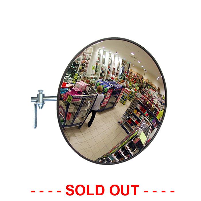 300mm Economy Indoor Mirror