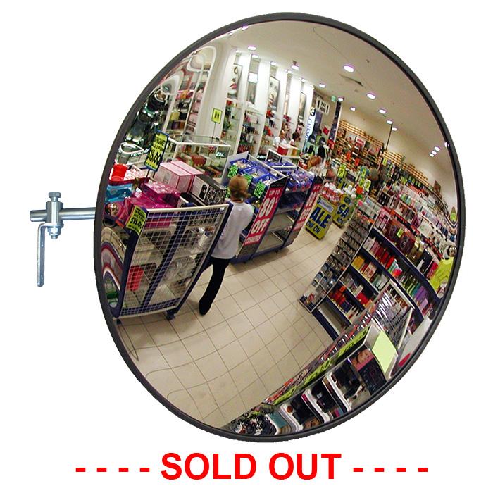 760mm Economy Indoor Mirror