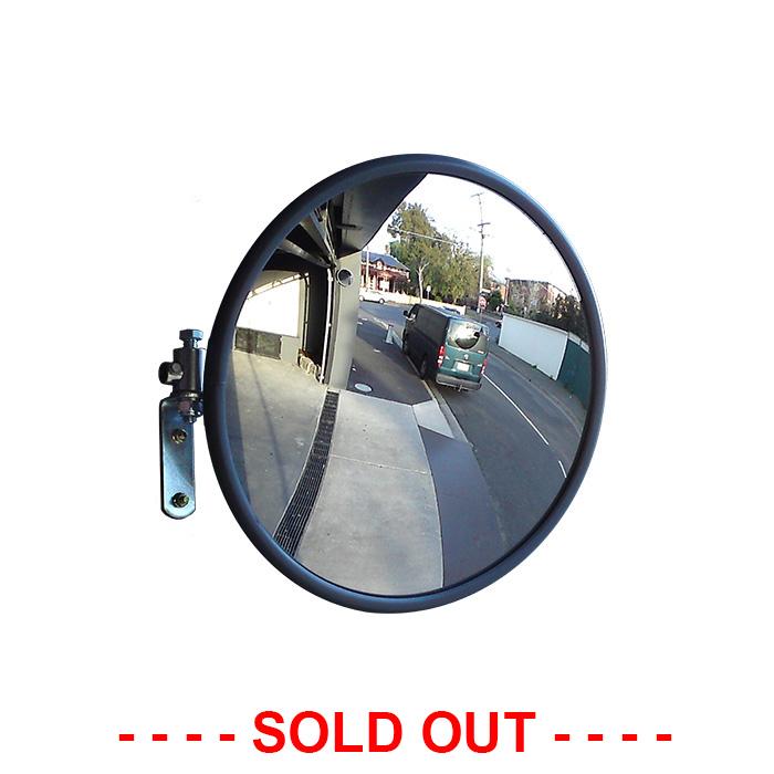 450mm Interior Exterior Convex Mirror